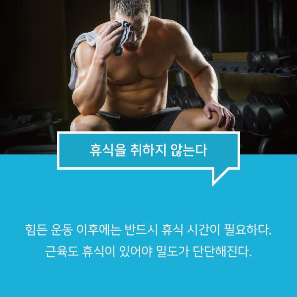 아무리 운동해도 어깨가 좁은 이유는 무엇일까-04.jpg