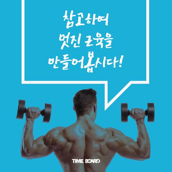 아무리 운동해도 어깨가 좁은 이유는 무엇일까-08.jpg
