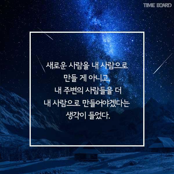박인모4.jpg